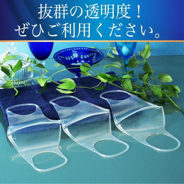 SHOW ME クリア 新商品! マスク 透明 シリコン製 メガネが曇りにくい 冷感 衛生マスク 飛沫対策 感染予防 医療 接客 顔が見える 日本製 メール便 即納 1枚 mochiagirlstore 07