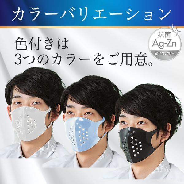 SHOW ME デイリー 新商品 マスク ファッションマスク シリコン製 冷感 透明 ブラック ブルー ホワイト 飛沫対策 感染予防 衛生 健康 日本製 メール便 即納 1枚|mochiagirlstore|02