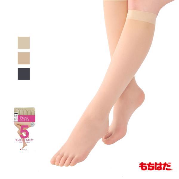 肌着と靴下 もちはだYahoo!店_mrc-020
