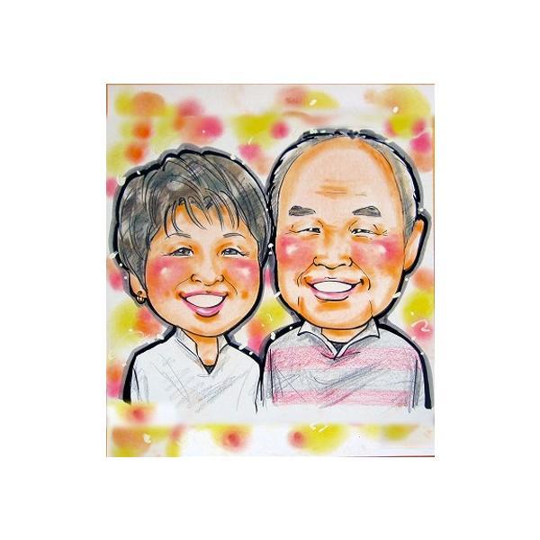 似顔絵色紙 結婚記念 お祝い|mocoro