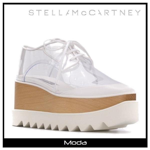 Stella McCartney ELYSE レースアップ