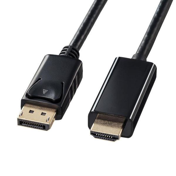 【送料無料】 サンワサプライ DisplayPort-HDMI変換ケーブル(ブラック・2m) KC-DPHDA20