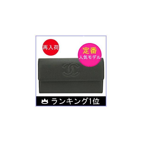new concept a17b6 eebe2 シャネル CHANEL 財布 長財布 レディース 黒/ブラック A50070 ...