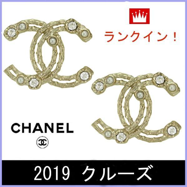 シャネル CHANEL ピアス 2019 クルーズ 新作 ココマーク ラインストーン アクセサリー AB0131
