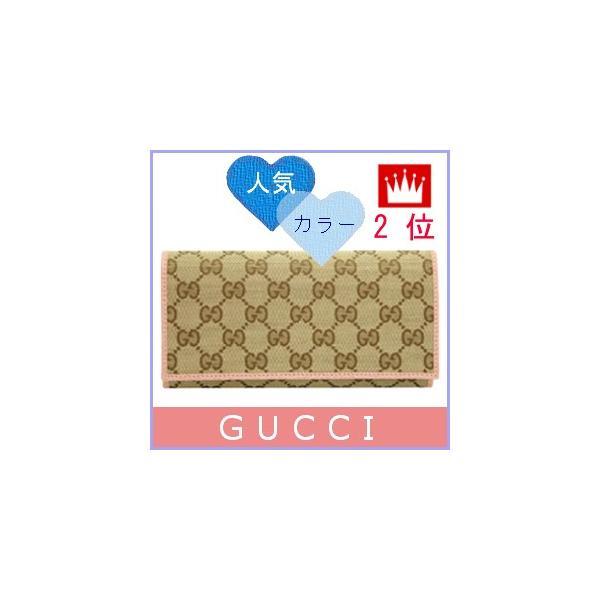 official photos 82937 1f14e gucci長財布 レディースアウトレットの価格と最安値|おすすめ ...