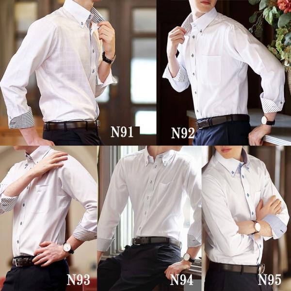 ワイシャツ  長袖メンズ  ビッグ クールビズ 3L 4L 5L 6L 大きい 単品 ボタンダウンワイドカラー Nシリーズ BIG N31-N35|modelista|02