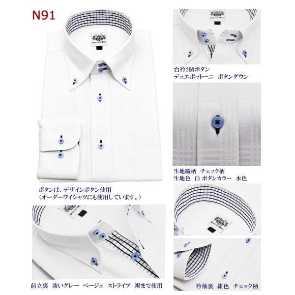 ワイシャツ  長袖メンズ  ビッグ クールビズ 3L 4L 5L 6L 大きい 単品 ボタンダウンワイドカラー Nシリーズ BIG N31-N35|modelista|04