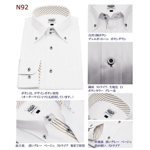 ワイシャツ  長袖メンズ  ビッグ クールビズ 3L 4L 5L 6L 大きい 単品 ボタンダウンワイドカラー Nシリーズ BIG N31-N35|modelista|05