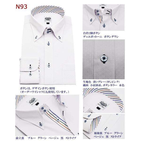 ワイシャツ  長袖メンズ  ビッグ クールビズ 3L 4L 5L 6L 大きい 単品 ボタンダウンワイドカラー Nシリーズ BIG N31-N35|modelista|06