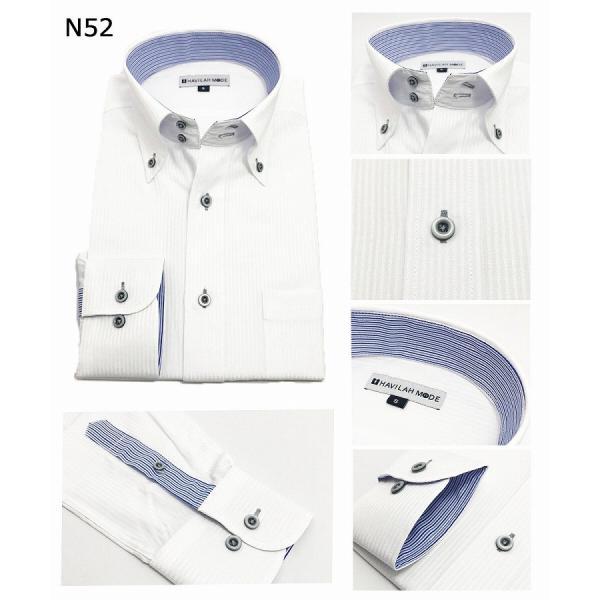 ワイシャツ長袖 メンズ 形態安定   5枚セットN51-N55 ゆったり系 3L 4L 5L 6Lドゥエボットーニ ボタンダウン メンズ  ワイドカラー Yシャツ 5枚組|modelista|04