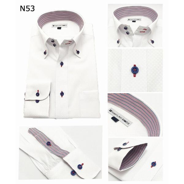 ワイシャツ長袖 メンズ 形態安定   5枚セットN51-N55 ゆったり系 3L 4L 5L 6Lドゥエボットーニ ボタンダウン メンズ  ワイドカラー Yシャツ 5枚組|modelista|05
