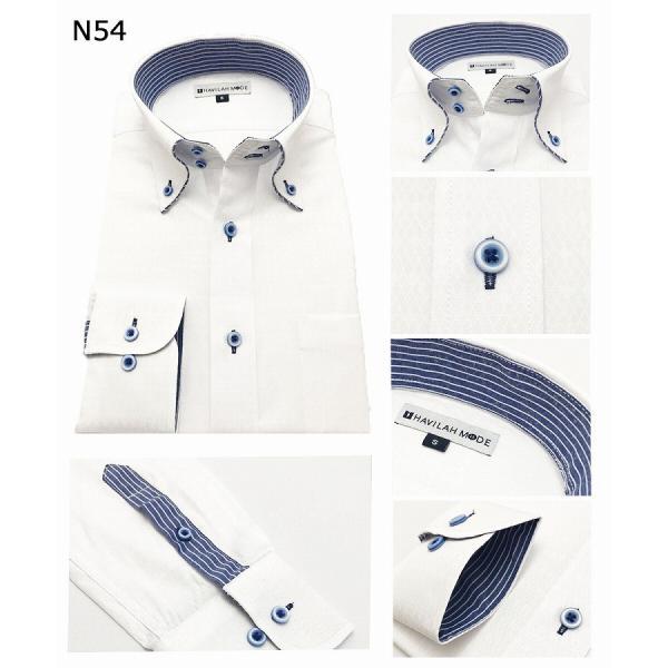 ワイシャツ長袖 メンズ 形態安定   5枚セットN51-N55 ゆったり系 3L 4L 5L 6Lドゥエボットーニ ボタンダウン メンズ  ワイドカラー Yシャツ 5枚組|modelista|06