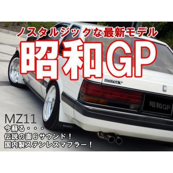 競技用 AE86 マフラー マフラーカローラレビン Style-Bay Final F1 マフラースプリンタートレノ AE86 マフラーストレート仕様 旧車