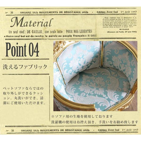 ロココ ソファ 1人掛け 姫系 アンティーク ペットソファ ブルーダマスク 1164-s-10f66|modulor|07