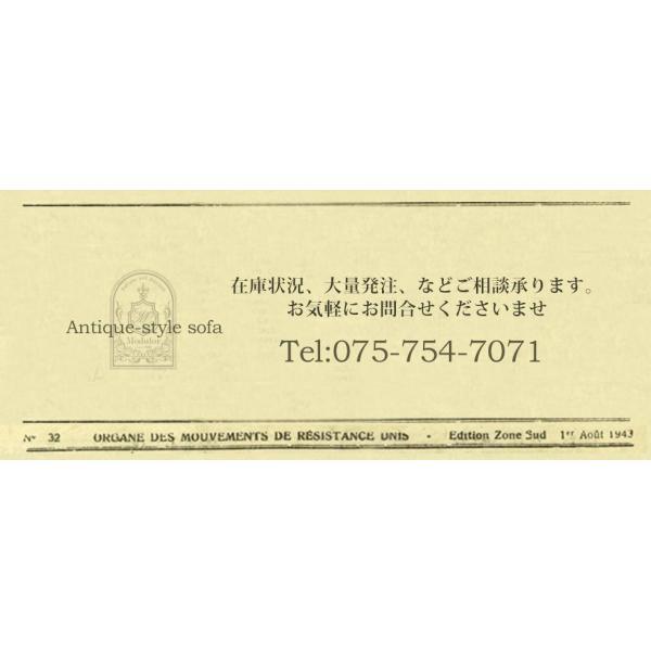 ロココ ソファ 1人掛け 姫系 アンティーク ペットソファ ブルーダマスク 1164-s-10f66|modulor|09