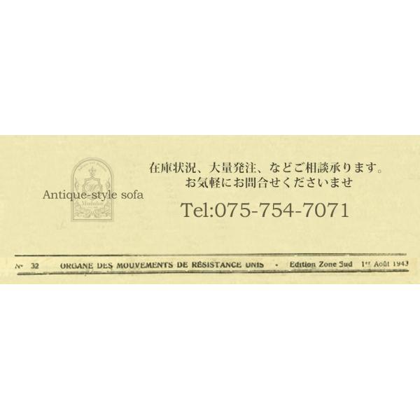 シェード 布 ランプシェード 40W E-17 アンティーク ライト ペンダントライト ブラック l-9 リプロ|modulor|04
