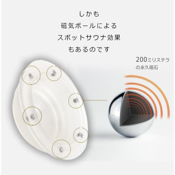 全身バキューマー 12個入り 磁気付 カッピング シリコン マッサージ 首こり 腰痛 腰 解消グッズ  スライドカッピング|mogoshop|14