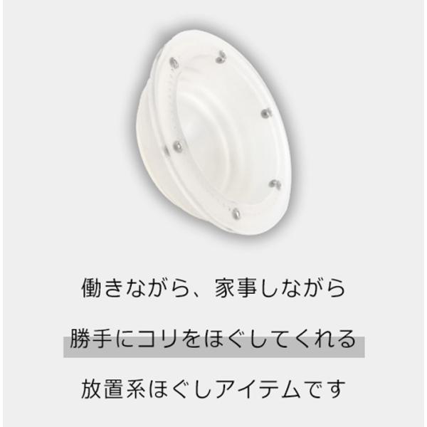 全身バキューマー 12個入り 磁気付 カッピング シリコン マッサージ 首こり 腰痛 腰 解消グッズ  スライドカッピング|mogoshop|03