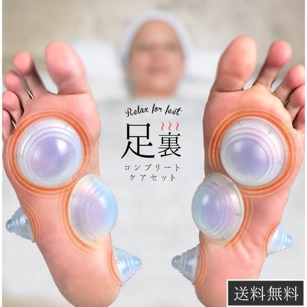 足裏バキューマー 8個入り 磁気付き カッピング シリコン マッサージ 足 脚 解消グッズ 火を使わない お灸 吸い玉 指圧 疲れ 冷え|mogoshop