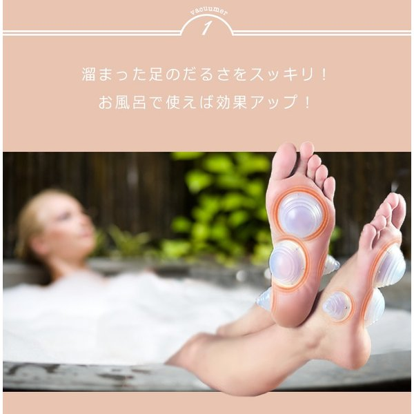 足裏バキューマー 8個入り 磁気付き カッピング シリコン マッサージ 足 脚 解消グッズ 火を使わない お灸 吸い玉 指圧 疲れ 冷え|mogoshop|02