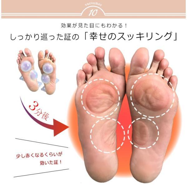 足裏バキューマー 8個入り 磁気付き カッピング シリコン マッサージ 足 脚 解消グッズ 火を使わない お灸 吸い玉 指圧 疲れ 冷え|mogoshop|11