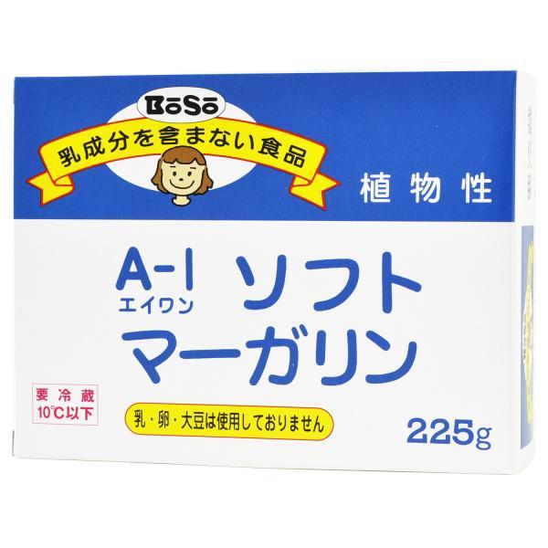 【冷蔵】A−1マーガリン