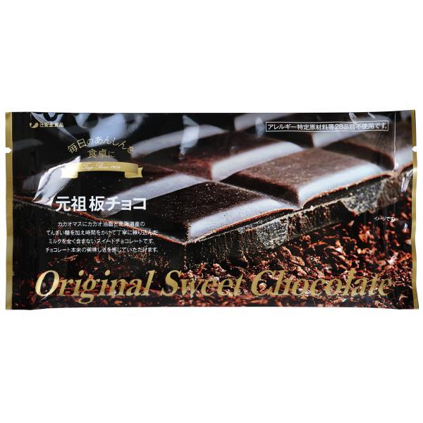 【冷蔵】アトピー・アレルギーに優しい 元祖板チョコ