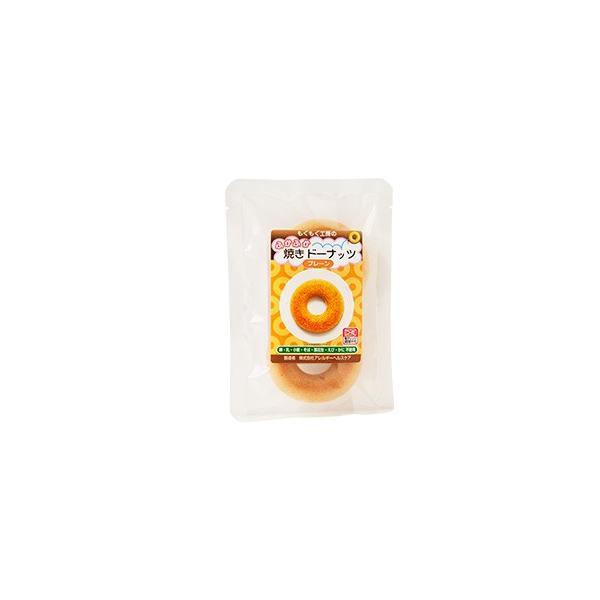 【冷凍】ふかふか焼きドーナッツ プレーン