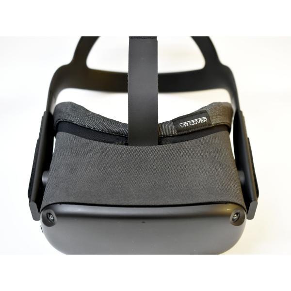 VRカバー Oculus Quest用 ノーマルタイプ2枚セット 綿100% 濃紺色 洗濯可能|moguravrstore|12