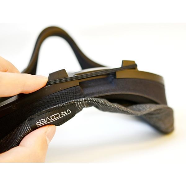 VRカバー Oculus Quest用 ノーマルタイプ2枚セット 綿100% 濃紺色 洗濯可能|moguravrstore|07