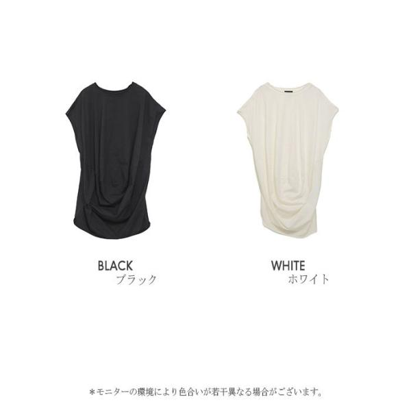 Tシャツ レディース ドレープチュニックTシャツ チュニック デザイン バルーン カットオフ ビッグ 白 黒 ティーシャツ トップス カットソー|moha|02