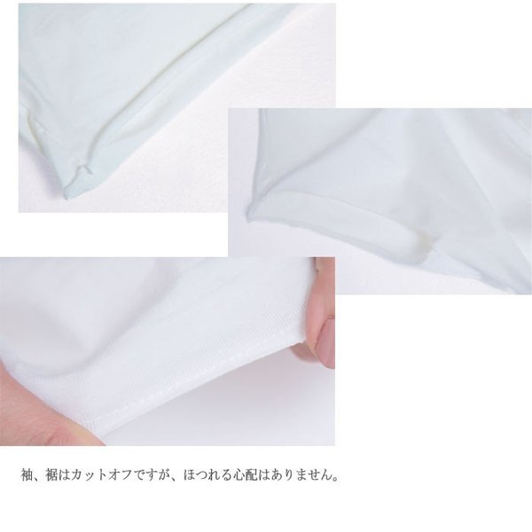 Tシャツ レディース ドレープチュニックTシャツ チュニック デザイン バルーン カットオフ ビッグ 白 黒 ティーシャツ トップス カットソー|moha|05
