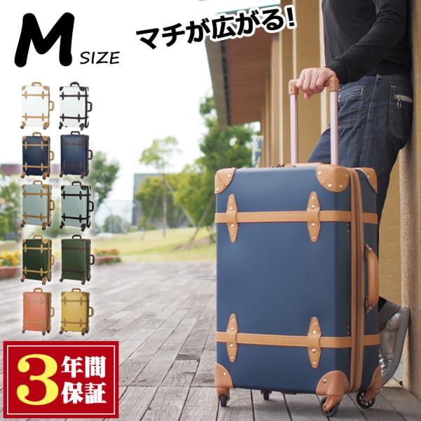 キャリーケース mサイズ スーツケース キャリーバッグ ベルト付き トランク 軽量 おしゃれ 修学旅行 拡張 ファスナー