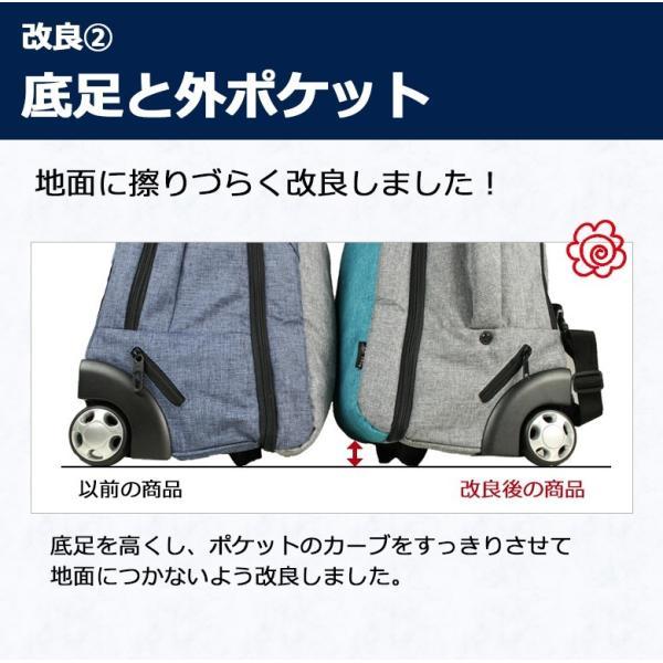 キャリーバッグ 機内持ち込み 軽量 スーツケース キャスター付き リュック ソフトキャリーバッグ ソフトスーツケース 防災 避難 非常用|moierg|11