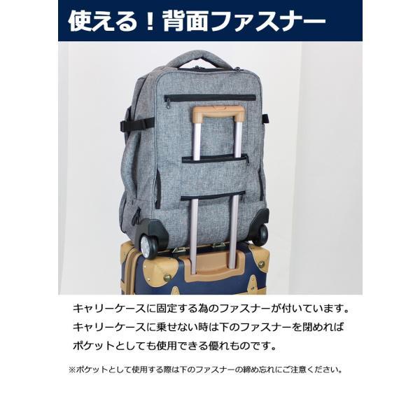 キャリーバッグ 機内持ち込み 軽量 スーツケース キャスター付き リュック ソフトキャリーバッグ ソフトスーツケース 防災 避難 非常用|moierg|14