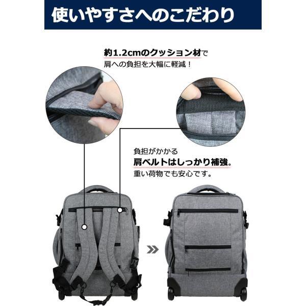 キャリーバッグ 機内持ち込み 軽量 スーツケース キャスター付き リュック ソフトキャリーバッグ ソフトスーツケース 防災 避難 非常用|moierg|15