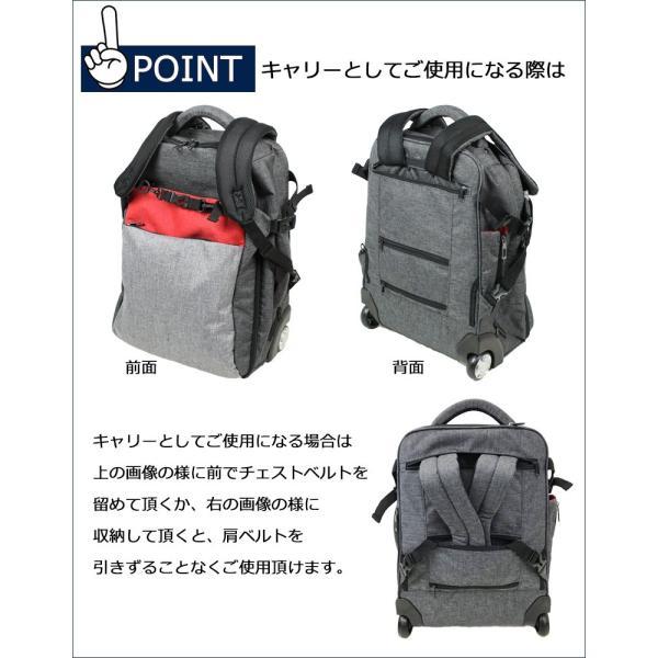 キャリーバッグ 機内持ち込み 軽量 スーツケース キャスター付き リュック ソフトキャリーバッグ ソフトスーツケース 防災 避難 非常用|moierg|16