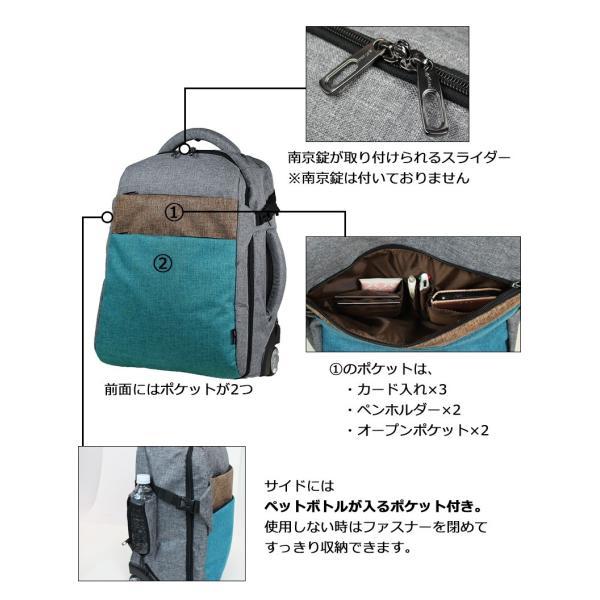 キャリーバッグ 機内持ち込み 軽量 スーツケース キャスター付き リュック ソフトキャリーバッグ ソフトスーツケース 防災 避難 非常用|moierg|17