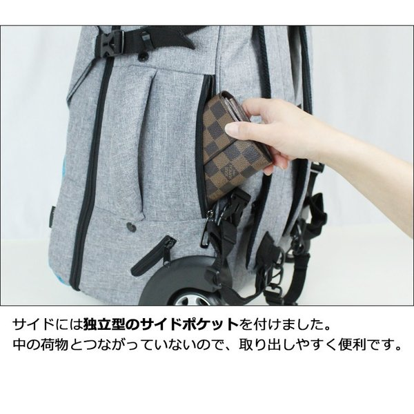 キャリーバッグ 機内持ち込み 軽量 スーツケース キャスター付き リュック ソフトキャリーバッグ ソフトスーツケース 防災 避難 非常用|moierg|18