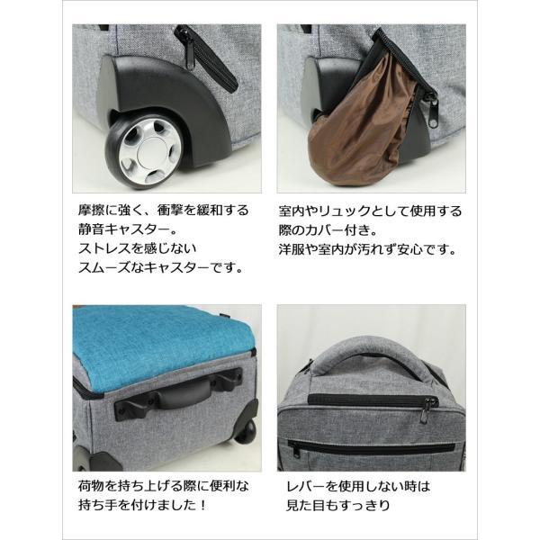 キャリーバッグ 機内持ち込み 軽量 スーツケース キャスター付き リュック ソフトキャリーバッグ ソフトスーツケース 防災 避難 非常用|moierg|19