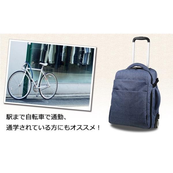 キャリーバッグ 機内持ち込み 軽量 スーツケース キャスター付き リュック ソフトキャリーバッグ ソフトスーツケース 防災 避難 非常用|moierg|04