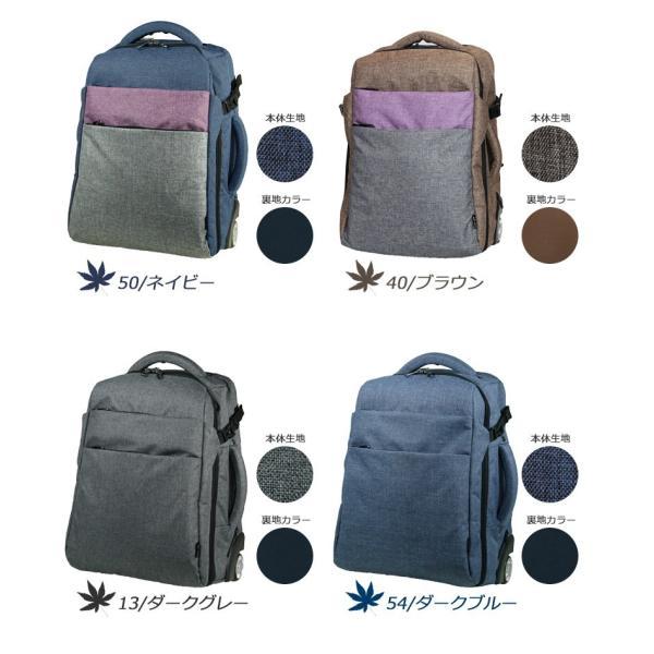 キャリーバッグ 機内持ち込み 軽量 スーツケース キャスター付き リュック ソフトキャリーバッグ ソフトスーツケース 防災 避難 非常用|moierg|07