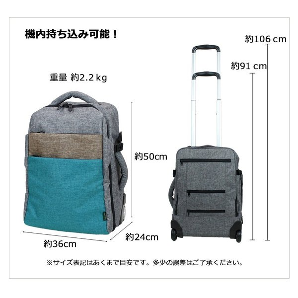 キャリーバッグ 機内持ち込み 軽量 スーツケース キャスター付き リュック ソフトキャリーバッグ ソフトスーツケース 防災 避難 非常用|moierg|09