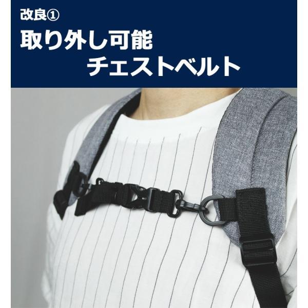 キャリーバッグ 機内持ち込み 軽量 スーツケース キャスター付き リュック ソフトキャリーバッグ ソフトスーツケース 防災 避難 非常用|moierg|10