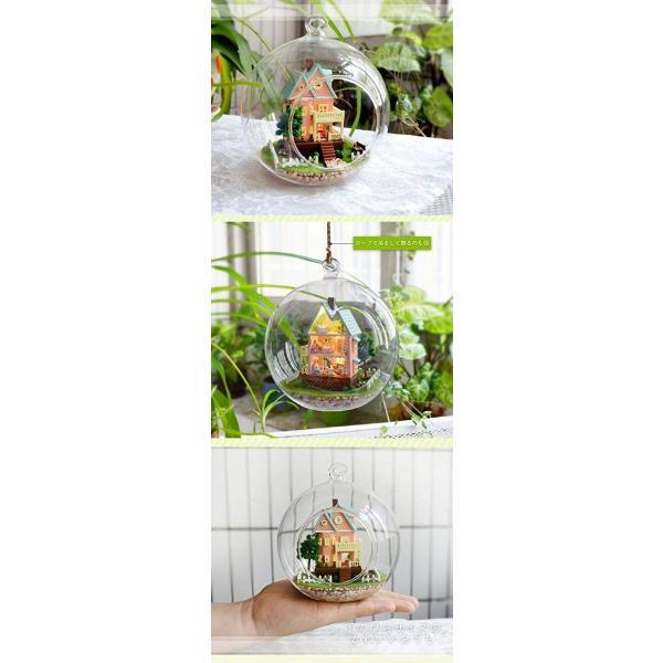 ミニチュア ドールハウス キットセット 音感センサー 搭載 ガラスボールシリーズ No.11 ( ピンクの壁の家 )|moin-moin|03