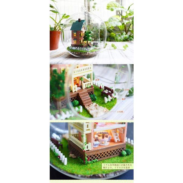 ミニチュア ドールハウス キットセット 音感センサー 搭載 ガラスボールシリーズ No.11 ( ピンクの壁の家 )|moin-moin|06