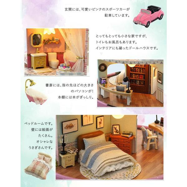 ドールハウス ミニチュア 手作りキット セット ドールハウス タワー ドーム シリーズ 回転式 オルゴール ( ピンクのアンティークハウス ) moin-moin 03