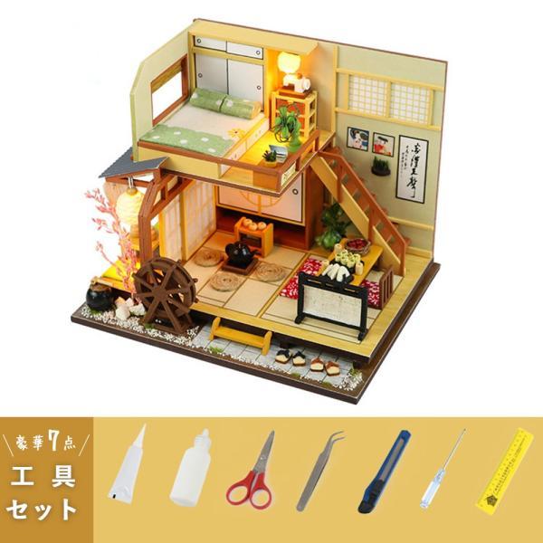 ドールハウス ミニチュア 手作りキット セット 風情のある 和風 シリーズ 和 日本 初心者向け LEDライト + 工具セット 付 ( 軽井沢の別荘 ) moin-moin 02