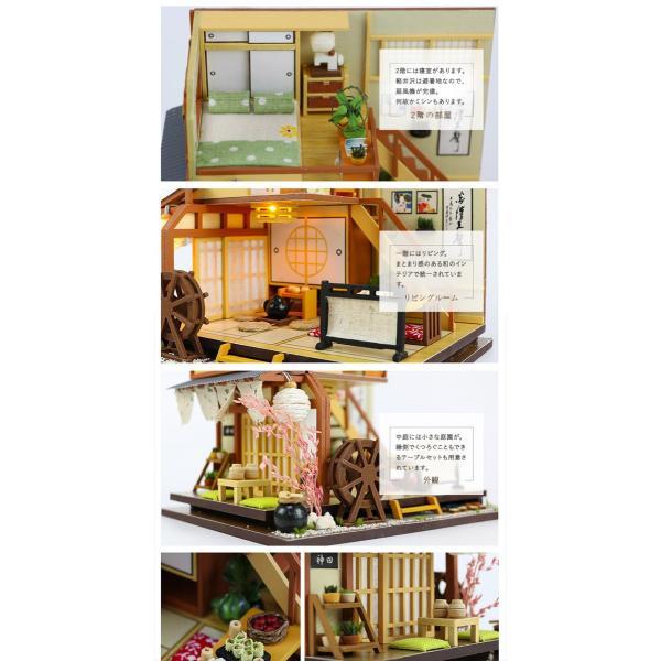 ドールハウス ミニチュア 手作りキット セット 風情のある 和風 シリーズ 和 日本 初心者向け LEDライト + 工具セット 付 ( 軽井沢の別荘 ) moin-moin 04