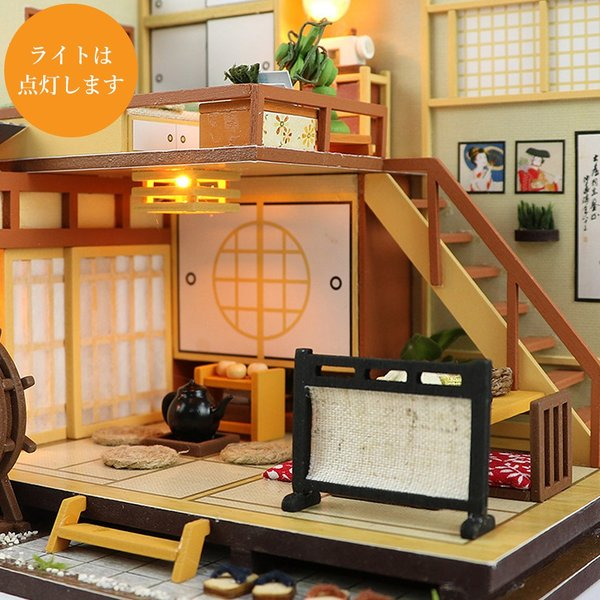 ドールハウス ミニチュア 手作りキット セット 風情のある 和風 シリーズ 和 日本 初心者向け LEDライト + 工具セット 付 ( 軽井沢の別荘 ) moin-moin 05